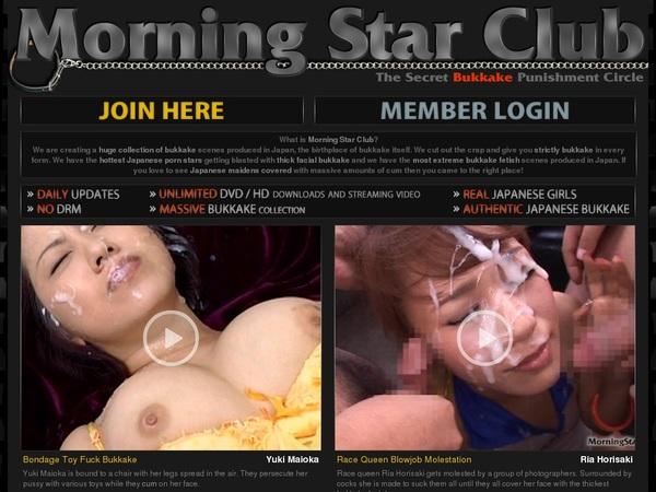 Morning Star Club Paiement